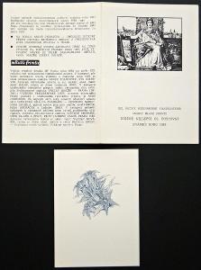 POF. SU 21 - ANKETA O NEJKRÁSNĚJŠÍ ZNÁMKU ROKU 1983 (S2029)