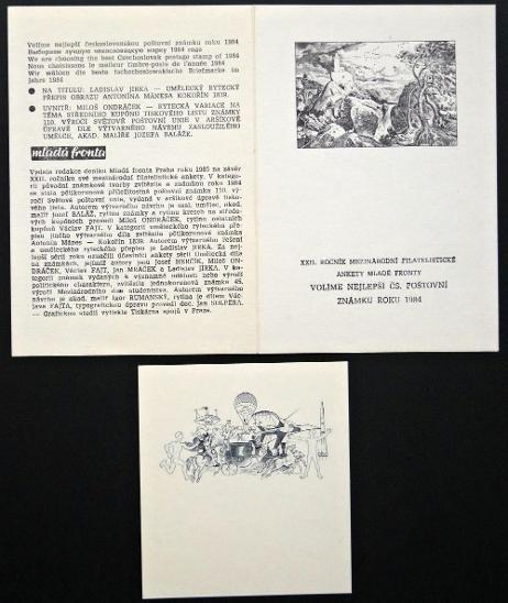 POF. SU 22 - ANKETA O NEJKRÁSNĚJŠÍ ZNÁMKU ROKU 1984 (S2030) - Filatelie