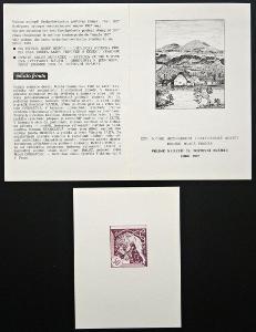 POF. SU 25 - ANKETA O NEJKRÁSNĚJŠÍ ZNÁMKU ROKU 1987 (S2033)