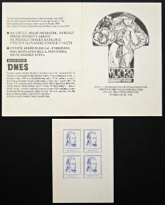 POF. SU 28 - ANKETA O NEJKRÁSNĚJŠÍ ZNÁMKU ROKU 1990 (S2036)