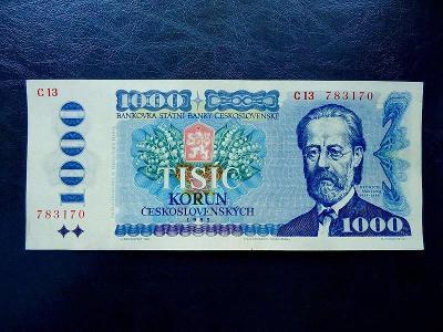 1000 korun 1985 Serie C 13  NEPERFOROVANA HEZKA