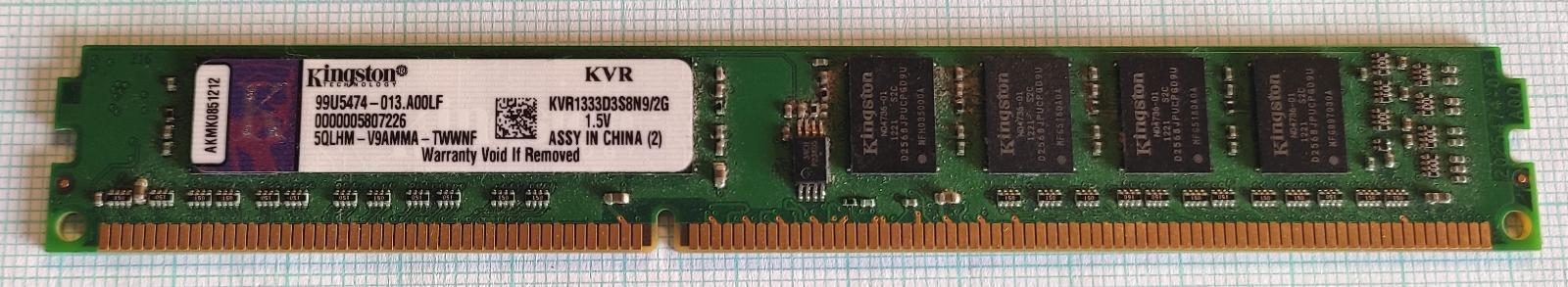 Paměť RAM do PC Kingston KVR1333D3S8N9/2G 2GB 1333MHz DDR3