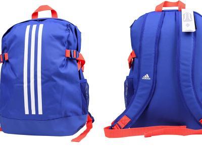 NOVÝ batoh Adidas - oranžovo modrý