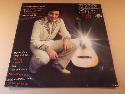 """Gott Karel """"79"""" LP 1979 stereo"""