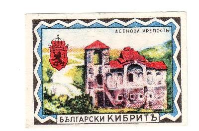 ČSR export 1918-1945 - E 15d