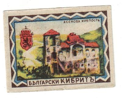 ČSR export 1918-1945 - E 16d