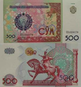 Uzbekistán 500 sum P81  UNC