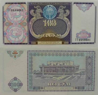 Uzbekistán 100 sum P79  UNC