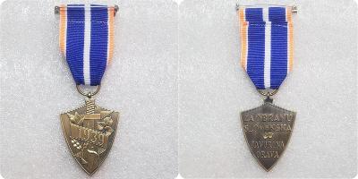 Za obranu Slovenska JAVORINA ORAVA 1939 medaile kopie
