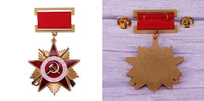 RUSKO CCCP ŘÁD medaile Vlastenecká Válka Ist. STUHA replika
