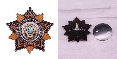 RUSKO CCCP ŘÁD přátelství mezi národy na závit medaile replika