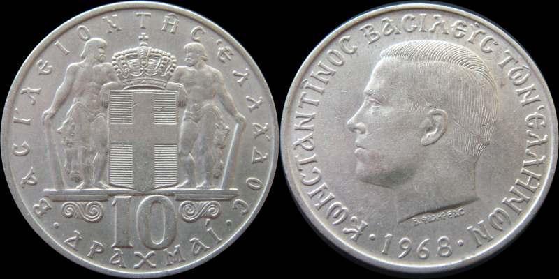 ŘECKO 10 DRACHEM 1968 - Numismatika