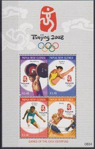 Papua Nová Guinea 2008, PL/ kompl.seria LOH Peking 2008 , svěží,