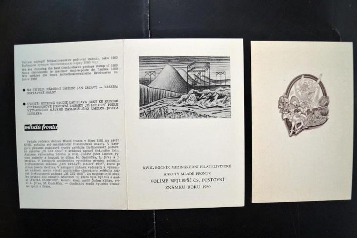 ČSSR - ANKETY O NEJKRÁSNĚJŠÍ ZNÁMKU ROKU - 13 KS, VŠE NAFOCENO (S2039) - Filatelie