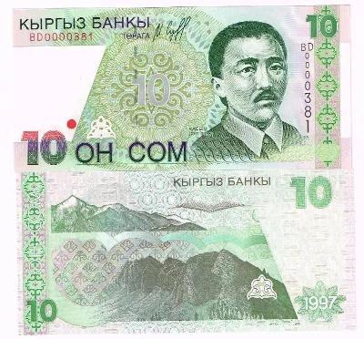 Kyrgyzstán 1 som P-14 1997 UNC