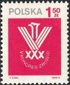 Polsko 1974 Známky 2312 ** Druhá světová válka vojáci Veterán