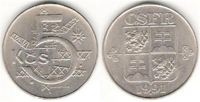 5 Kčs 1991 R !, Kremnica