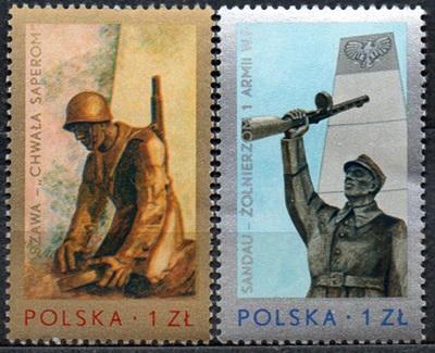 Polsko 1976 Známky Mi 2442-2443 ** Druhá světová válka památky vojáci