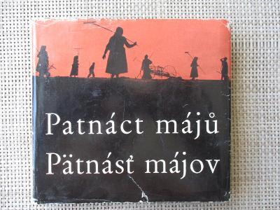 Buriánek František - Patnáct májů: česká a slovenská poezie 1954-1960