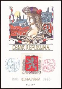 ČR - POF. PAL 5 - PAMĚTNÍ LIST 5. VÝROČÍ ČR 1993-1998 (S2094)