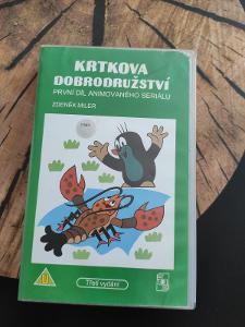Krtkova Dobrodružství 1 , VHS