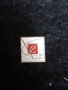 Odznak SPARTAK MOSKVA - lední hokej