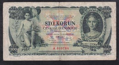VZÁCNÁ JEDNOPÍSMENKOVÁ 100 KORUNA 1931 NEPERFOROVANÁ - PRVNÍ SÉRIE A!