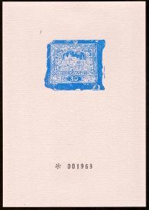 ČÍSLOVANÝ TISK HRADČANY - PŘÍLOHA FILATELISTICKÉHO DIÁŘE 2004 (S2114)