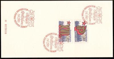 POF. 2483a-84a - NÁLEPNÍ LIST SOCFILEX, 1981 + OBÁLKA (S1113)
