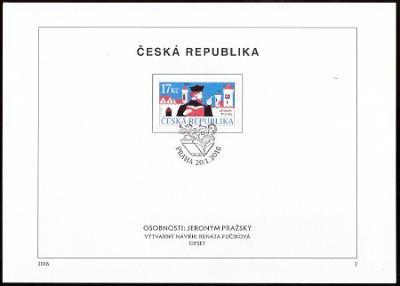 POF. 874 - JERONÝM PRAŽSKÝ, 2016 - NÁLEPNÍ LIST (S2118)