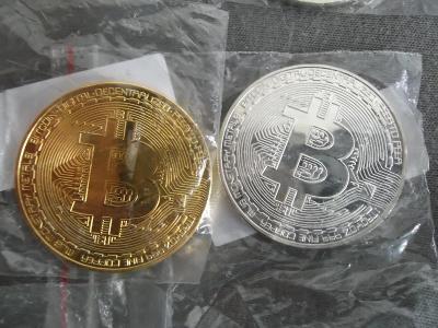 Mince Bitcoin 2 x