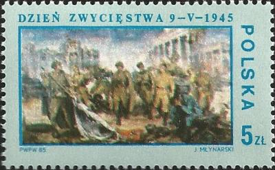 Polsko 1985 Známky Mi 2973 ** Druhá světová válka vítězství Berlín