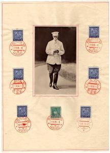 ČSR I - PAMĚTNÍ LIST PREZIDENT T.G. MASARYK, 1936 (S2215)