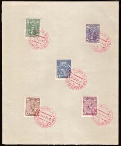 ČSR I - PAMĚTNÍ LIST VÝSTAVA SVATOVÁCLAVSKÁ 1929 (S2225)