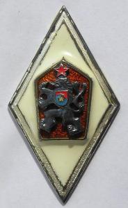 Absolventský odznak - puncovaný - Ag