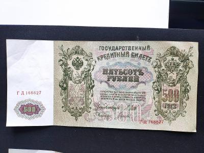 Carské rusko 500 rublů r.1912