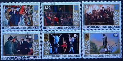 == Guinea, 1977. - 60. výročí říjnové revoluce- kompl. série / B-870