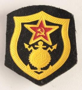 Nášivky. Armáda. SSSR. Rusko. nové. originál