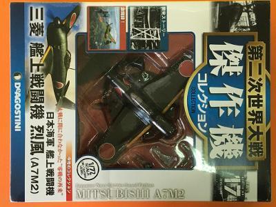 Časopis letadla - Mitsubishi A7M2 - éra WW2 - 1/72 DeAgostini (LET1-2)