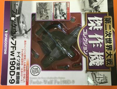 Časopis letadla - Fw190D-9 - éra WW2 - 1/72 DeAgostini (LET1-4)
