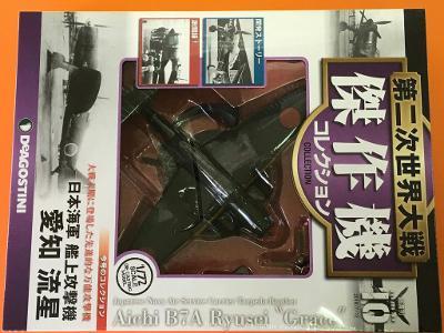 Časopis letadla - Aichi B7A - éra WW2 - 1/72 DeAgostini (LET1-6)
