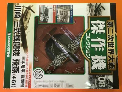 Časopis letadla - Kawasaki Ki61 - éra WW2 - 1/72 DeAgostini (LET1-7)