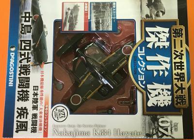 Časopis letadla - Nakajima Ki84 - éra WW2 - 1/72 DeAgostini (LET1-8)