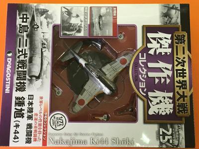Časopis letadla - Nakajima Ki44 - éra WW2 - 1/72 DeAgostini (LET1-11)