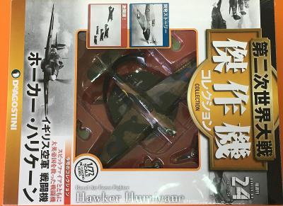 Časopis letadla - Hawker Hurricane -  WW2 - 1/72 DeAgostini (LET1-12)