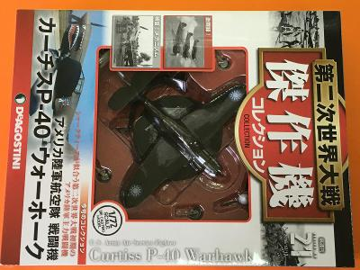 Časopis letadla - Curtiss P-40 - éra WW2 - 1/72 DeAgostini (LET1-14)