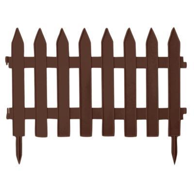 Zahradní plot Prosperplast Garden Classic IPLSU-R222 - hnědý