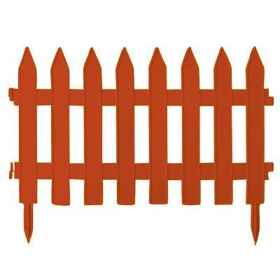 Zahradní plot Prosperplast Garden Classic IPLSU2-R624 3,5 m - terakota