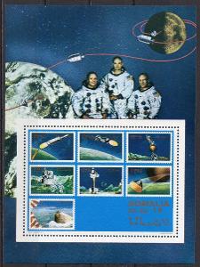 Somálsko-Dobývání vesmíru 1970**  Mi.Bl.I / 42 €