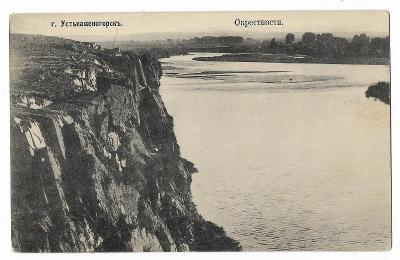 Pohlednice, Rusko, jezero, moře, skály, MF, 91/65